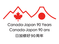Canada-Japon 90 ans